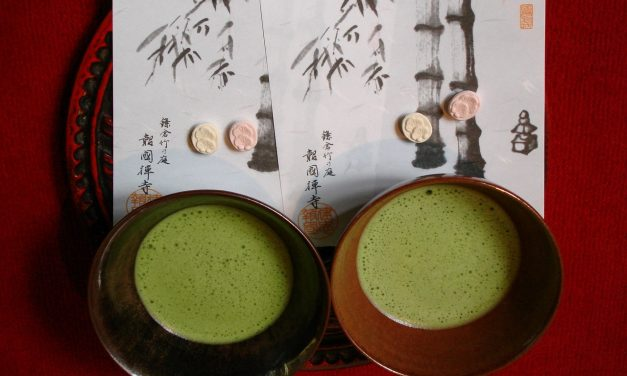 Maiko Tea: a very special in Japan tea house